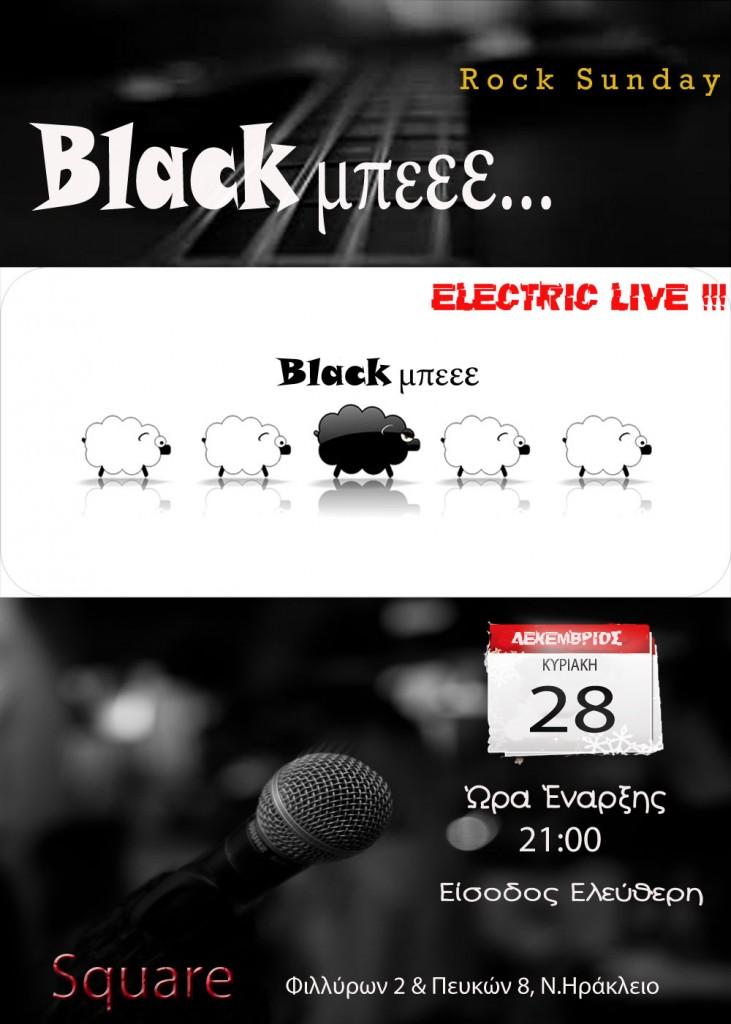 blackmpe_square