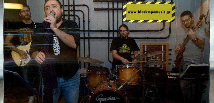 Black Μπεεε live στο El barrio στις 25/01/2020